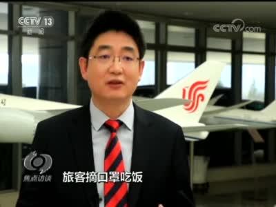 外防输入!央视《焦点访谈》聚焦上海全程闭环管理