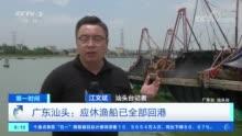 http://www.derashri.com/wenhuayichan/350889.html