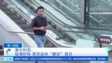 http://www.gzfjs.com/guojiguanzhu/349734.html