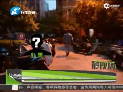 郑州打掉盗窃手机团伙