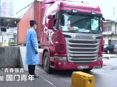 深圳出入境边防检查总站文锦渡边检站团支部