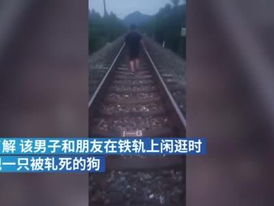 安徽男子铁轨上拍警示视频被撞身亡:火车开到跟前时,男子并无闪躲