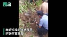 http://www.fanchuhou.com/guona/2465472.html