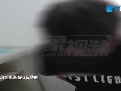 信阳出租车司机偷走乘客手机 自称为了抵车费?