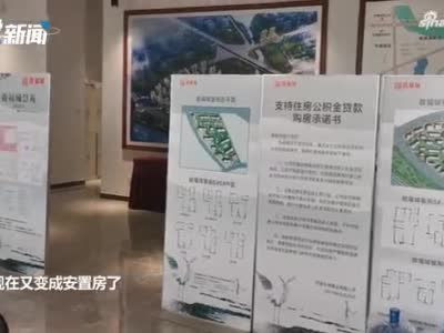 郑州啟福城到底啥时候能住?6年未交工商品房变安置房