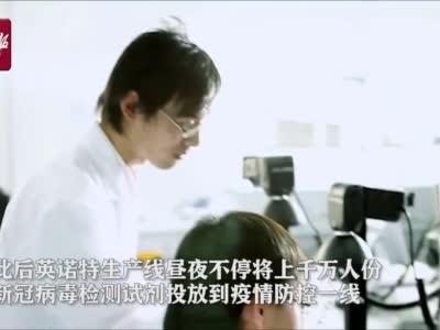 """河北唐山""""钢老板""""260亿元跨界新兴产业"""