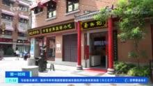http://www.whtlwz.com/wenhuayichan/119527.html