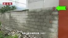 房屋深陷淤泥过往车辆坠河,四川冕宁特大暴雨已致12死10失联