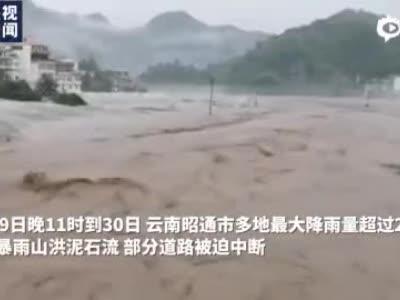 云南昭通多地遭遇暴雨山洪泥石流 部分道路中断