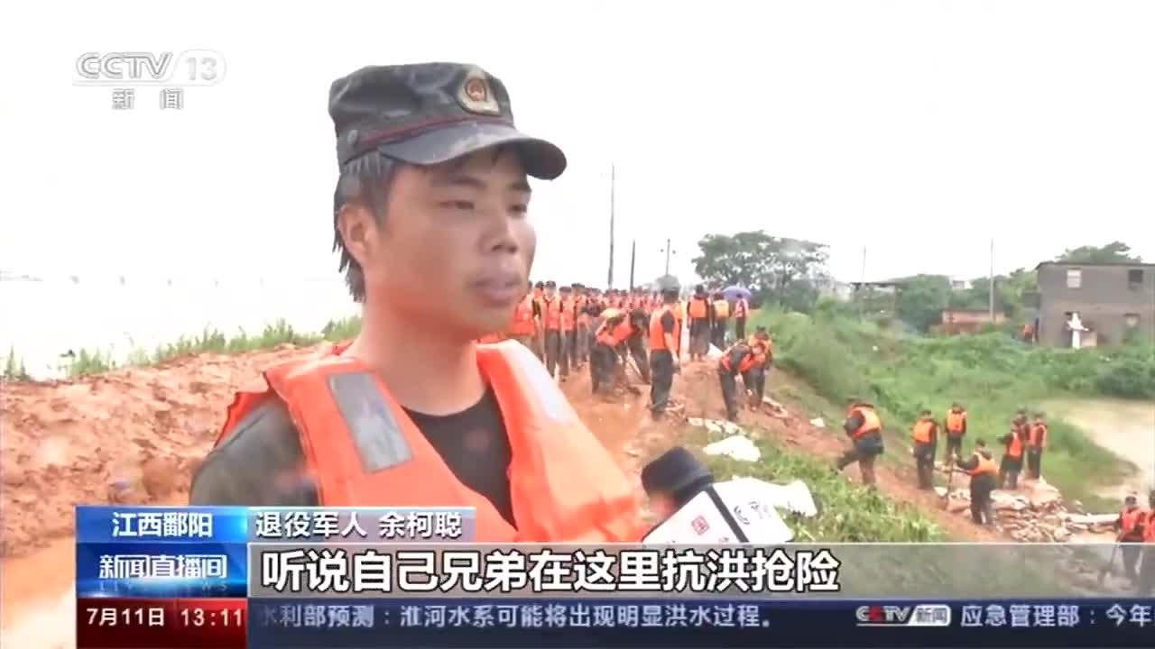 退役军人自行乘车50分钟归队抗洪  为中国军人转发!