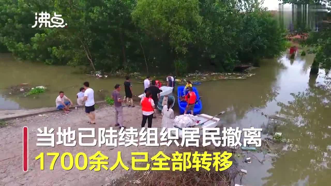 航拍湖北黃梅挖壩分洪:1700多人撤離  騰空萬畝區域分流長江