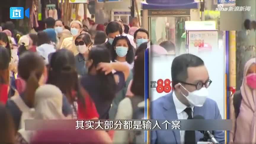 專家:香港疫情正面臨持續社區暴發  病毒傳播能力增三成