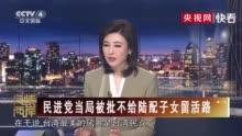 http://www.edaojz.cn/xiuxianlvyou/766209.html