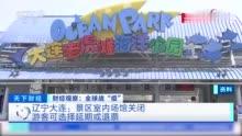 http://www.edaojz.cn/loushifangchan/771241.html