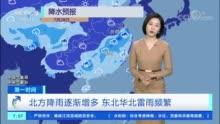 [第一时间]长江中下游强降雨将暂停 高温集体上线