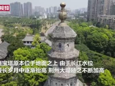 湖北荆州万寿宝塔:深入地下七米 见证荆江治水