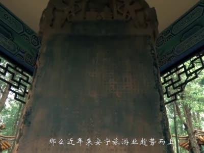 打卡小康生活:转危为机 滇西旅游重镇安宁开启诗意远方
