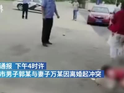 江西庐山:因离婚与妻子冲突,#男子当街杀妻后自杀身亡#
