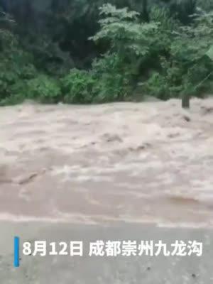 30秒|成都崇州九龙沟上山路段河水漫上路面+已限制外来车辆驶入