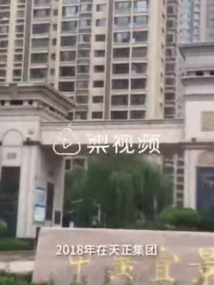 兰州中广宜景湾尚城业主曝开发商要求缴纳两次契税