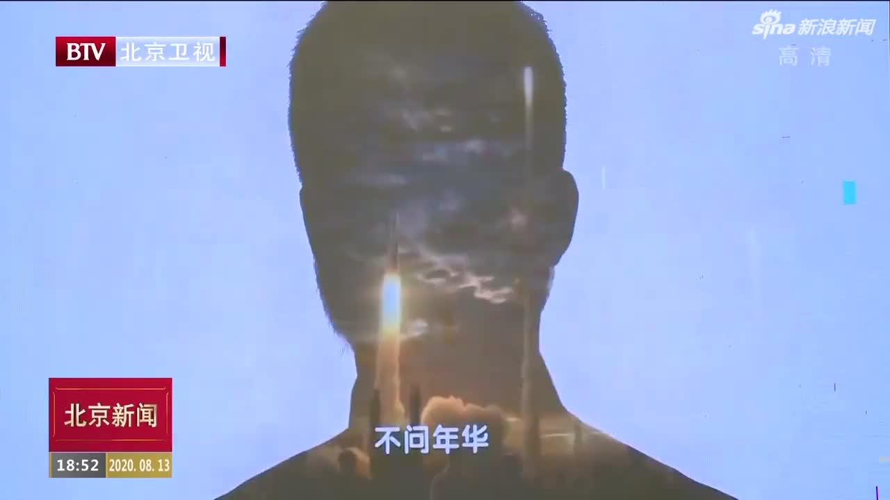 北京国际电影节万利棋牌主管发布会召开