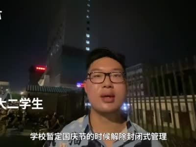 武汉体院遇停水停电短暂解封,学生狂欢出门放风