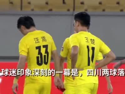 30秒|四川优必选中甲首秀失利 汪嵩点拨年轻球员:要学会聪明的踢比赛