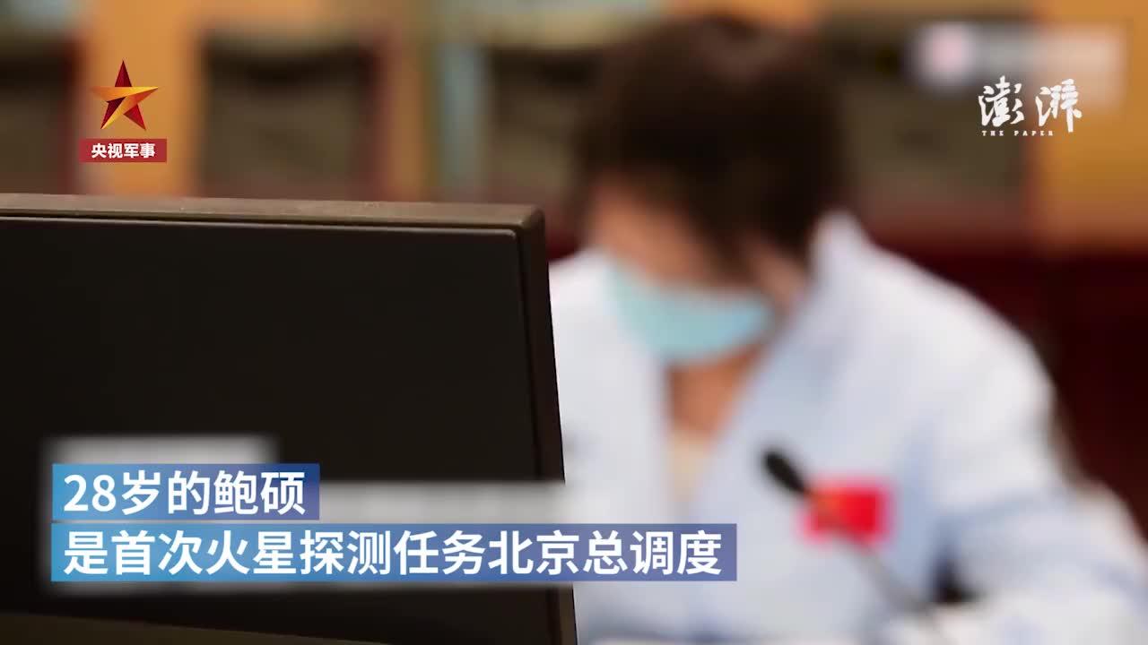 90后女孩是火星探测飞控北京总调度:40年来第一位女调度