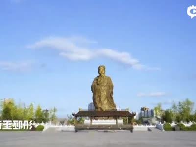 河北省中医药传承创新发展大会