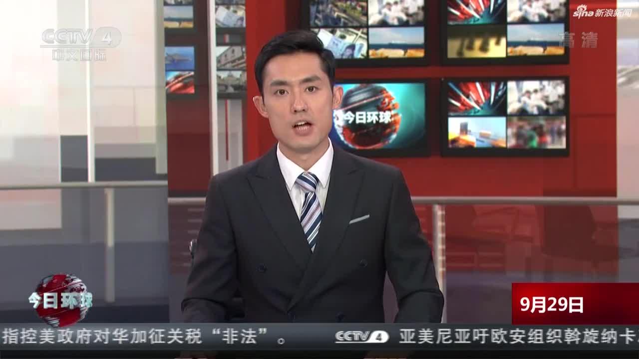 中国外交部:国庆中秋假期尽量避免非必要跨境旅行