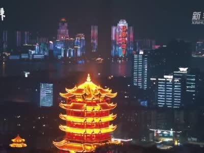 涅槃重生,武汉25公里灯光秀致敬祖国