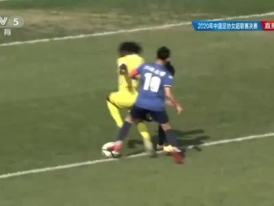 武汉车都江大4-0江苏苏宁 夺队史首个女超冠军