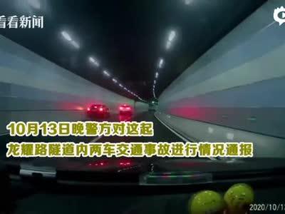 上海龙耀路隧道别车引发事故,警方通报来了