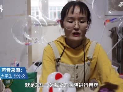 抗癌女大学生卖花救患癌母亲:每一步都很难但要倔强地活着
