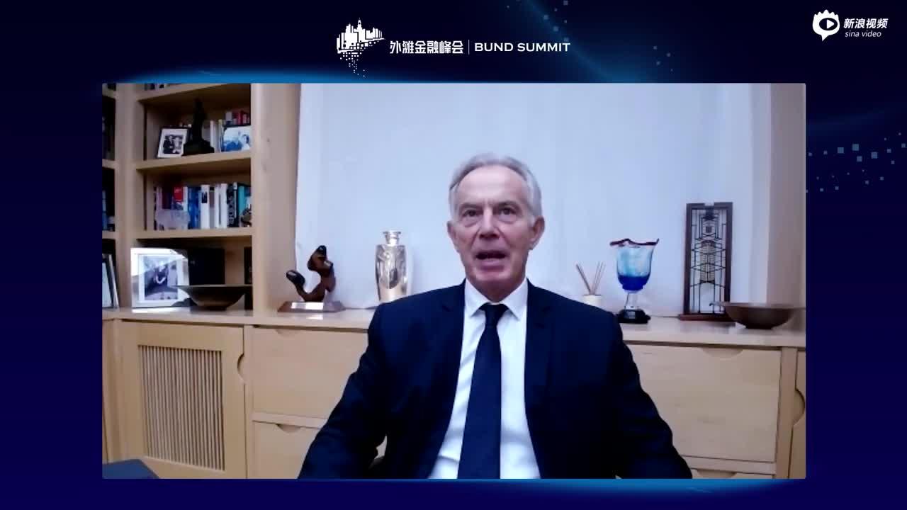 英国前首相布莱尔:无论谁当选美国总统,中美摩擦都将持续,但我们要让摩擦不失控