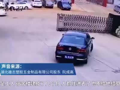 咸宁一企业称遭人堵门总经理被打,管委会:系股东内部纠纷