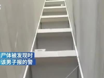 17岁女孩21楼坠亡,家属:仅着内衣,认识4天男子被刑拘