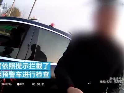 男子无证驾婚车接亲,民警:婚礼结束后15日以下拘留