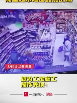 1月6日,江西南昌,一拆迁工地发生垮塌事故…………