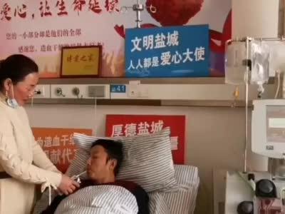 暖心湃丨江苏一对夫妻先后为患者捐献造血干细胞