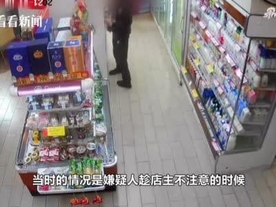 """裤裆里藏白酒!""""放肆""""男子连偷多家超市被抓了"""