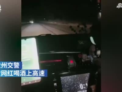 平顶山一女网红喝酒上高速挑衅交警 交警:安排