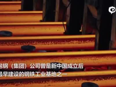 """中国黄河""""几""""字湾探寻绿色高质量发展之路"""