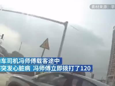 网约车司机为救发病乘客闯红灯,交警:消除违章记录