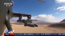 烎!西藏军区某陆航旅开展新机型高原实弹射击首训