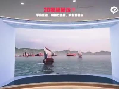 """中国银行""""5G智能+""""湾区馆在广州亮相"""