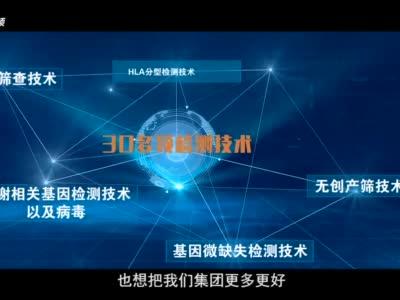 云南銀豐生物工程有限公司負責人