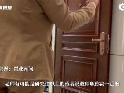 """长春""""名校环城"""":学校批售牌子,房企赚足票子 - 新华社客户端"""