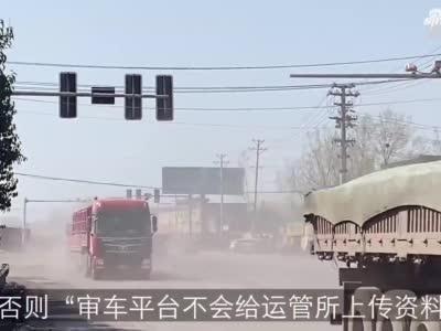 记者暗访:大货车必须装2000多元视频监控,否则过不了年审