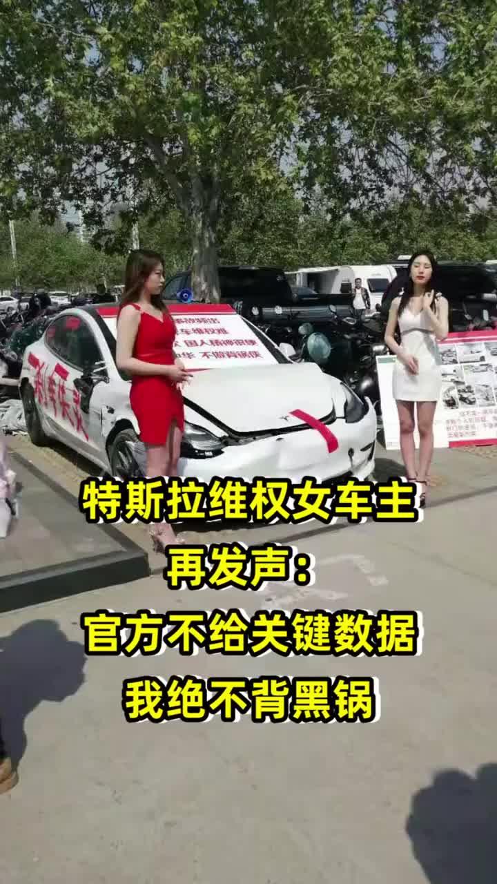 特斯拉陶琳:在中国采集的数据基本都会放在中国